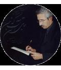 Abbasali Sahafimoghadam (عباسعلی صحافی مقدم)