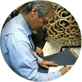 Asgar Mohammadi Tabar (عسگر محمدی تبار)
