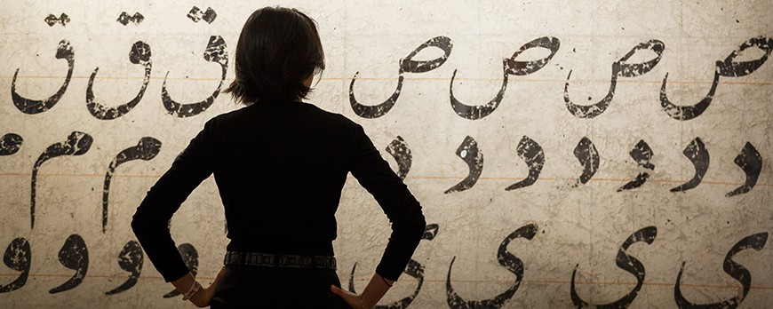 The Valuing Persian Calligraphy Artwork - Part Two